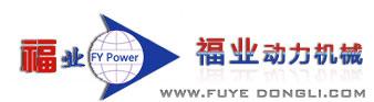 天津福业动力机械科技发展有限乐虎游戏官网