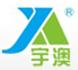 台州市路桥宇澳机械厂