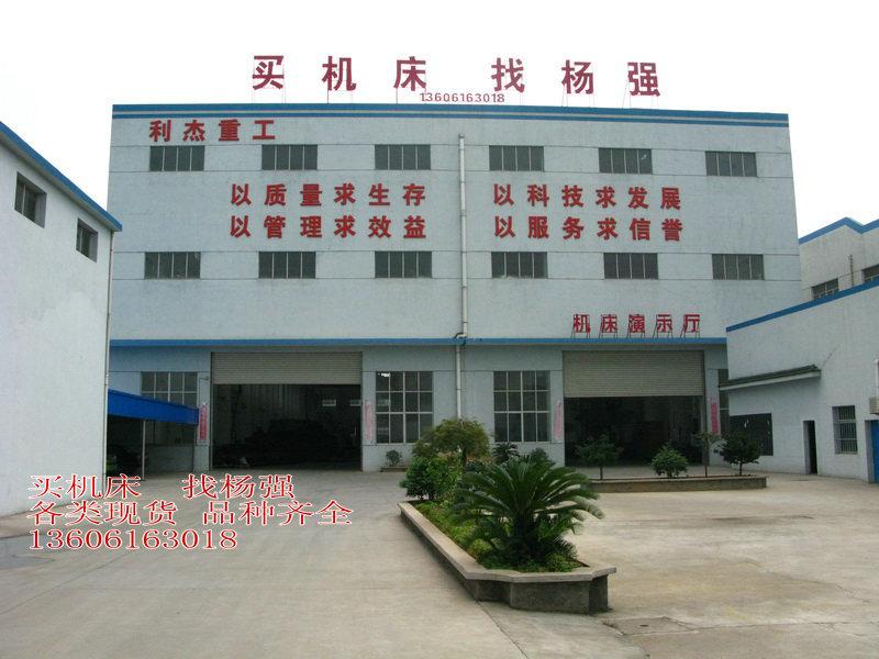 江阴杨强机电设备竞技宝官网入口