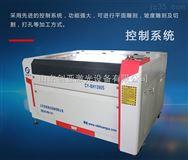稳固耐用CO2激光切割机厂家直销