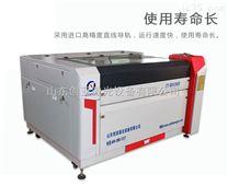 自动送料建筑模型用1390激光切割机