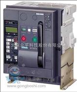 西门子3WL1220-3BB31-1AA2断路器