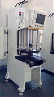 上海苏州精密伺服液压机