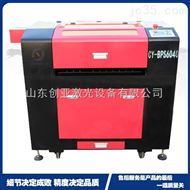 CY-6040全自动模具激光雕刻机制造商