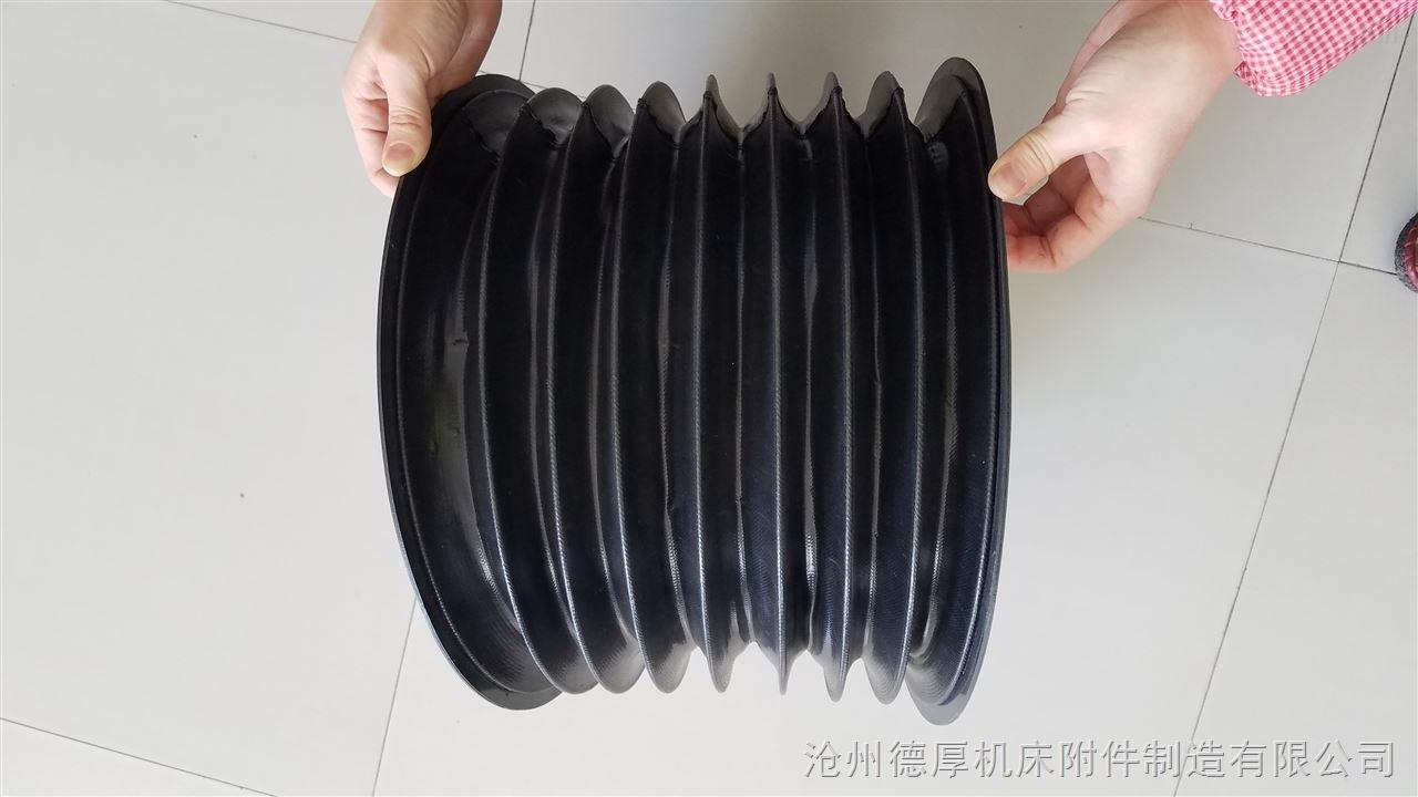 定制圆筒式防护罩