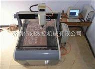 6090小型石碑雕刻机数控石材刻碑机