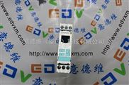 A西门子低压电器 3RP1531-1AP30 继电器