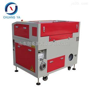 创亚制造高效率激光切割机价格低