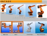 上海思奉推荐KUKA库卡机器人KR5scaraR350