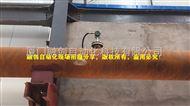 锅炉给水流量计厂家厦门融创与市政供暖合作