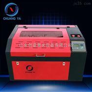 cy5030贝壳标牌激光雕刻机定做厂家