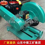 砂轮切割机,中煤砂轮切割机,砂轮切割机生产