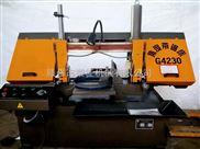 G4240角度金属带锯床厂家