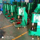 400公斤空气锤生产厂家