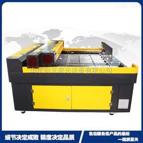 进口配置自动送料激光切割机生产厂家