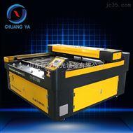 创亚制造出口国外高端激光切割机价格