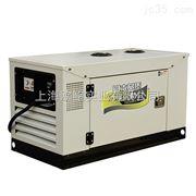 15千瓦静音柴油发电机特点