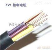 供应铜芯控制电缆kvv kvv  4x2.5价格