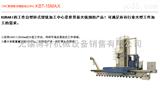 KBT-15MAX