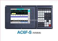 佛山微控科技三维弯管机数控系统控制器