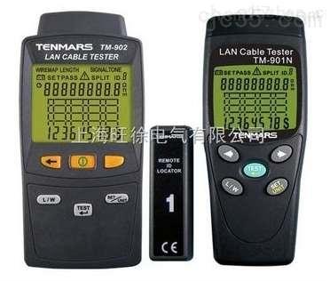 tm-901网线测试仪厂家