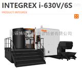 INTEGREX i-630V/6S
