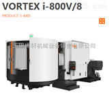 VORTEX i-800V/8
