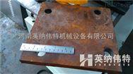 新和數控角鐵沖剪機機構緊湊
