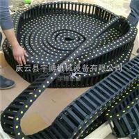 TL工程塑料拖鏈  橋式機床穿線坦克鏈