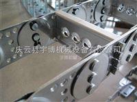 GLE75型线缆用钢制拖链坦克链供应