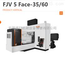FJV 5 Face-35/60