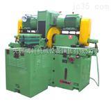 MW7650C 往复式数控双端面磨床杭州机床厂