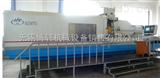 MK8850×30/HZ 型数控瓦楞辊磨床杭州机床厂有售