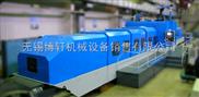 数控直线滚动导轨磨床杭州机床厂