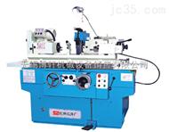 杭州机床厂M1320/HZ型 外圆磨床