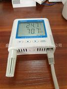标准MODBUS TCP协议网络型温湿度传感器