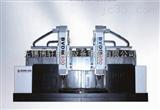 BVDM立式铣钻加工中心齐重数控江苏代理商