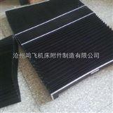 分拣机防尘折布制作