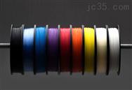 3D打印机打印笔ABS专用耗材