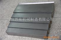 落地镗床钢板防护罩