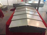 机床防铁屑抗拉伤钢板防护罩报价