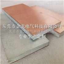 复合轧制铜铝母线板 导电接线铜铝复合板