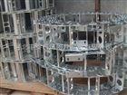 框架式电缆钢铝拖链加工