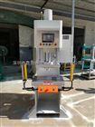 華東提供精密伺服液壓機商家