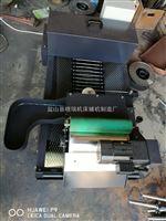 磨床胶辊纸带过滤机供应商