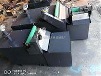 半自动磨床专用磁性分离器