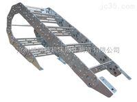 太原市TL45钢铝拖链