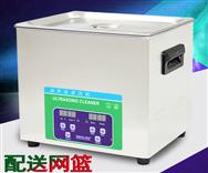 小型工業超聲波清洗機