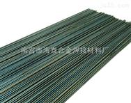 供應S115鈷基焊絲 鈷基合金堆焊焊絲