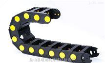 HP80系列工程塑料拖链